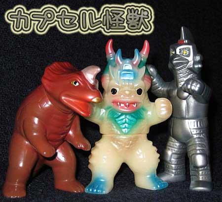 カプセル怪獣三体セット