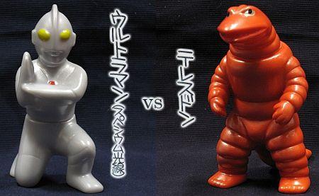 ウルトラマン(スペシウム光線ポーズ) vs テレスドン