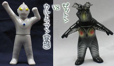 ウルトラマン(登場ポーズ)vs ゼットン