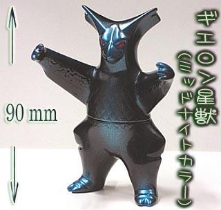 ギエロン星獣(ミッドナイトカラー)