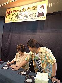星光子さん(ウルトラマンエース 南夕子隊員役)のサイン会